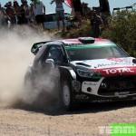 WRC Rajd Polski
